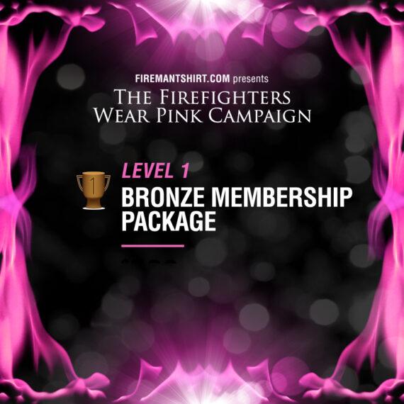 bronze membership2